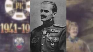 Юрий Морфесси. Легенды и факты.