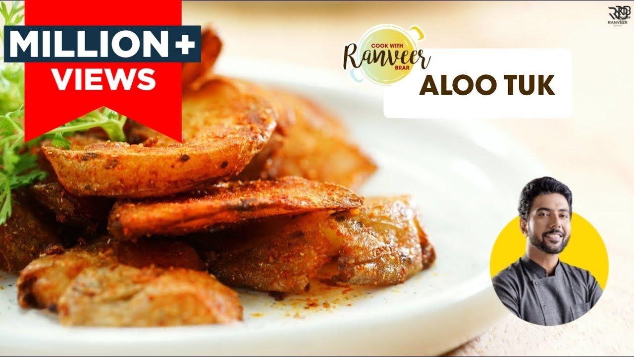 घर पे बनाएं आसान सिंधी आलू टुक | Crispy Sindhi Aloo Tuk | Tasty Fried Aloo | Chef Ranveer Brar