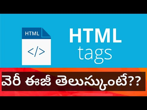 HTML Series : Why HTML | HTML Basics | Tags And Elements | Part 1 | In Telugu | In 2020