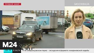 ''Ранок'': рух на Савеловской естакаді утруднене із-за ремонту доріг - Москва 24