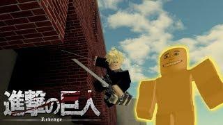 so i found this attack on titan game... | Roblox: Attack On Titan: Revenge