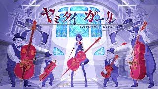 ヤミタイガール - れるりりfeat.GUMI / Yamitai Girl- rerulili feat.GUMI