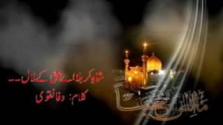 jafar irani noha 2011 kalam wafa naqvi aligarh