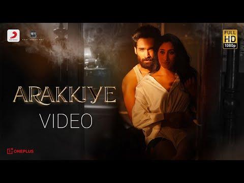 Arakkiye Music Video Song Download | Amithash | AniVee | Jonita Gandhi | Sathish Krishnan