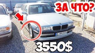 BMW Alpine за 3550$ ? Польский авторынок, обзор дешевых машин год спустя, так же площадка