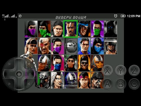 How To Download Ultimate Mortal Kombat 3 Game For Android