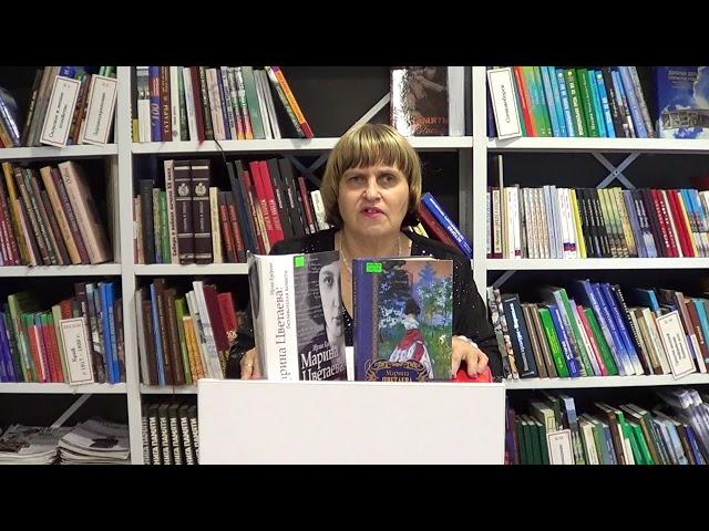 Изображение предпросмотра прочтения – ЛарисаГолощапова читает произведение «У меня в Москве - купола горят!» М.И.Цветаевой