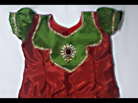 Pattu Langa Blouse (pattu Pavadai Blouse) Cutting & Stitching For Kids