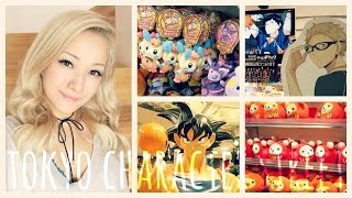 Tokyo Station Character Street Tour   Japan Vlog