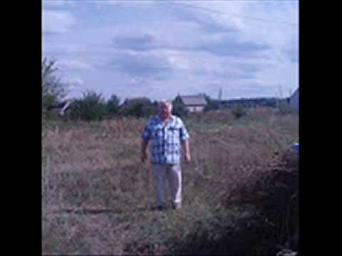 Александр Ахимов Пухом земля