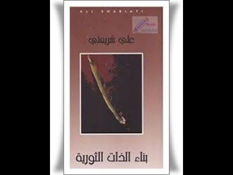 تحميل كتاب فن التعامل مع الناس إبراهيم الفقي pdf مجانا