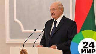 Посол России в Беларуси: Нужна полноценная экономическая интеграция - МИР 24