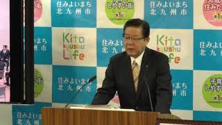 平成29年12月28日市長定例記者会見(リンク先ページで動画を再生します。)