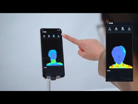 ZTE: The world's first under-screen 3D structured light technology Live Demonstration