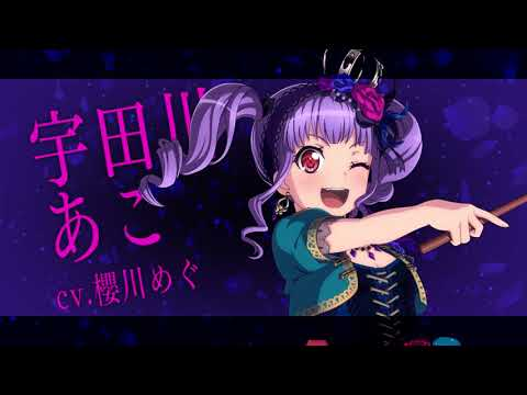 Roselia 1stアルバム「Anfang」 5月2日(水)発売!