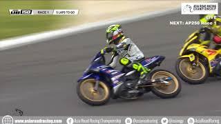 [REPLAY] Underbone 150cc Race 1 Highlights - 2017 Rd6 Thailand