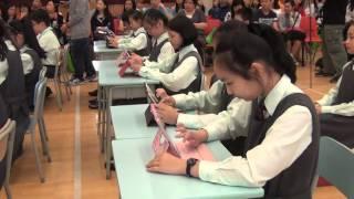 鳳溪第一小學2016416電子教學示範課-英文科 (學生)