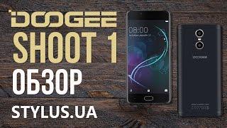 обзор Doogee Shoot 1 - Три Камеры  FHD Дисплей. Настройка сканера отпечатка пальца