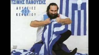 Τζίμης Πανούσης- Ούζο Power Tzimis Panousis- Ouzo Power