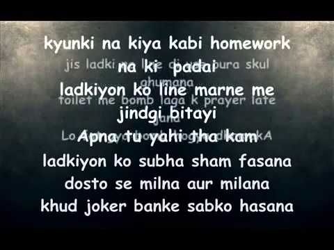 School Life Mera Skul Full Hindi Rap by Rapper GB ft V Y