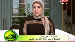بالفيديو..'التعليم' تتوعد المسؤولين عن عمى طالب الإسكندرية بـ'حساب عسير'