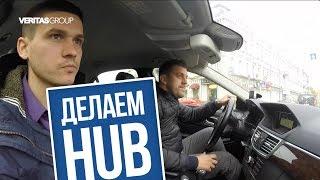 Как сделать ХАБ - поиск помещения в Киеве