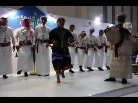 Music and dance ensemble from Rijal Alma, Asir, Saudi Arabia, in the Abu Dhabi Book Fair 2013