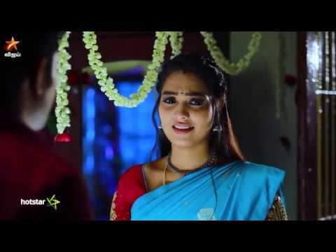 Eeramaana Rojaave    2nd to 7th March 2020 - Promo