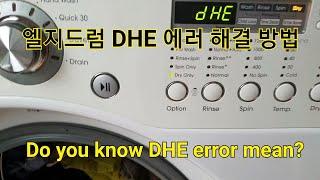 LG WD-1227RD 10/6kg DHE error …