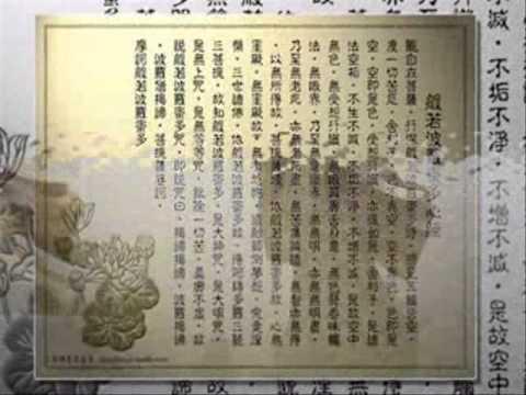 大悲咒 - 天使波羅密 大悲咒經文法寶佛教音樂 殊勝莊嚴佛法 - YouTube