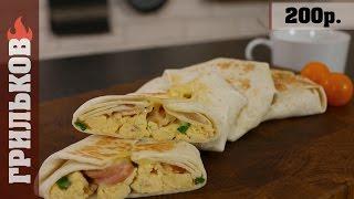 Бутерброд v3.0 (Идеально для завтрака)