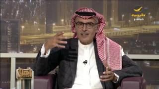 الشاعر الأمير بدر بن عبدالمحسن في ضيافة برنامج ياهلا مع خالد العقيلي