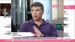 Kamikadze_d готов ко встрече с Кудриным