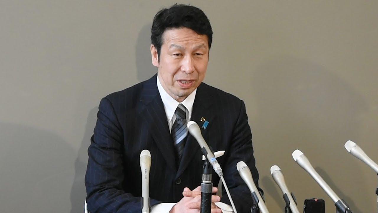 前 新潟 県 知事 米山 隆一 氏