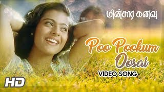 Cover images AR Rahman Hits | Poo Pookum Osai Song | Minsara Kanavu Movie Songs | Kajol | Prabhu Deva | AR Rahman