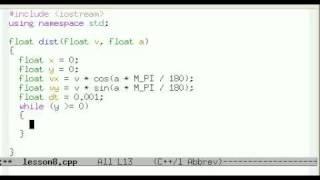 Урок 8  C++ Численное интегрирование