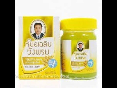 Желтый тайский бальзам Вангпром (50 гр) Wangphrom Yellow Balm