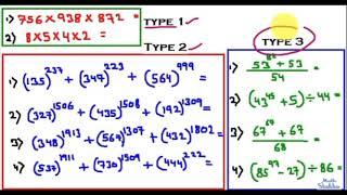 Number System  (संख्या पद्धति) Part-3 | Maths short trick of Number System | Digital Study