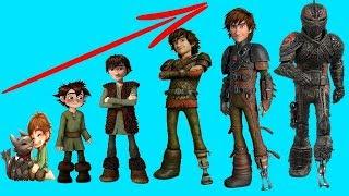 Как приручить дракона 3 Как росли и менялись герои мультфильма