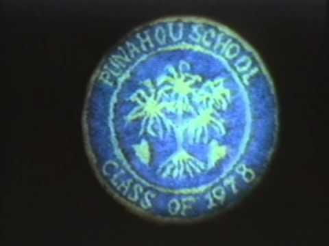1978 Punahou School Commencement Ceremony (June 3, 1978)