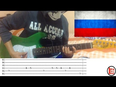 Katyusha - Traditional Russian (TAB) Guitar Cover (Versión Rock)