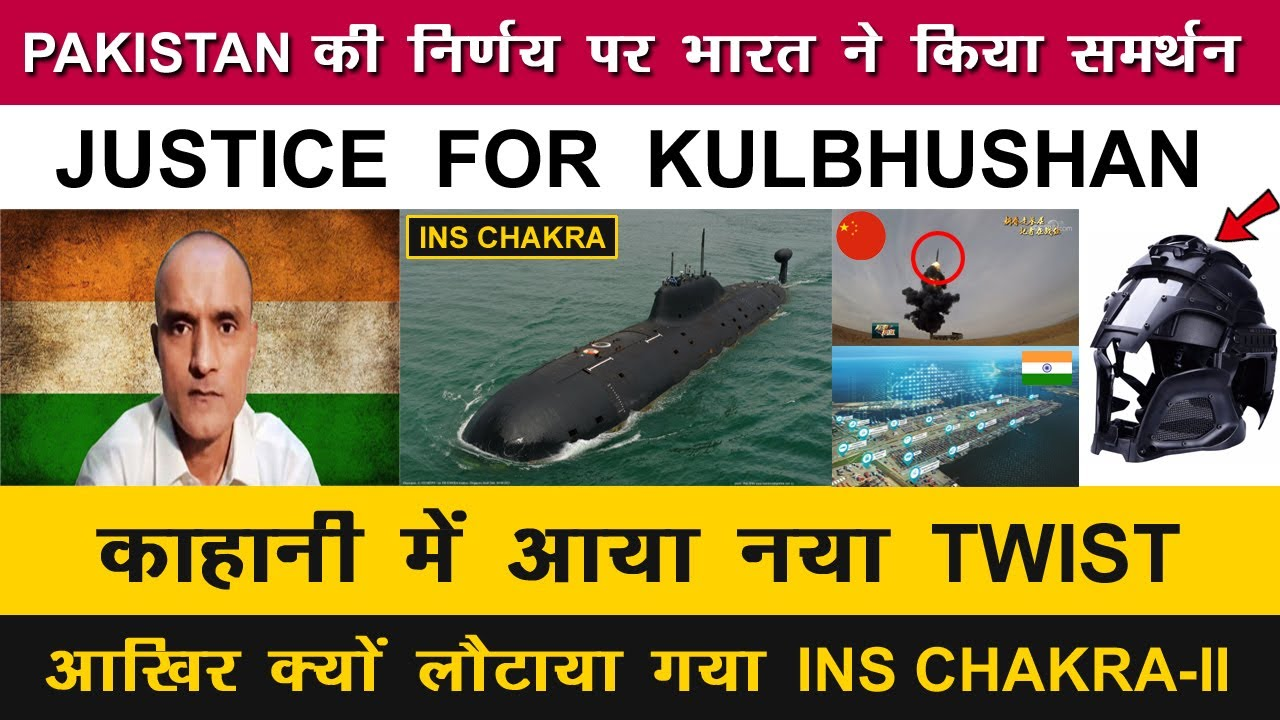 Indian Defence News:India welcomes Pak Decision,New twist in INS Chakra case,Blast Proof Helmet-IIT