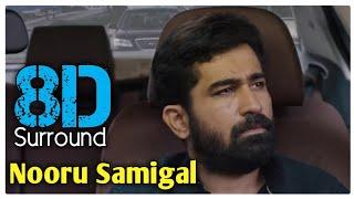 Nooru Samigal 8D | Pichaikaran | Vijay Antony | Satna Titus | 8D BeatZ