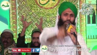 Taiba ka chand aya by Ghulam Mustafa attari dawat e islami vidoes
