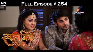 Swaragini - 12th February 2016 - स्वरागिनी - Full Episode (HD)