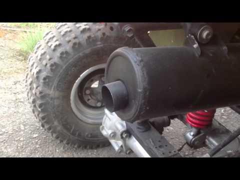 Квадроцикл Suzuki lt-250 выхлоп
