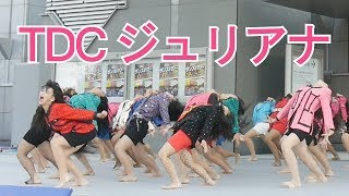 ダンスパワーSAKAI 登美丘高校ダンス部(TDCジュリアナ) thumbnail