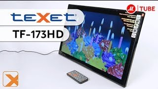 Цифровая фоторамка teXet TF-173HD(Подробнее на http://www.mvideo.ru/products/tsifrovaya-fotoramka-texet-tf-173hd.html?reff=youtube_Texet_TF173HD teXet TF-173HD - цифровая фоторамка ..., 2013-10-23T13:59:28.000Z)