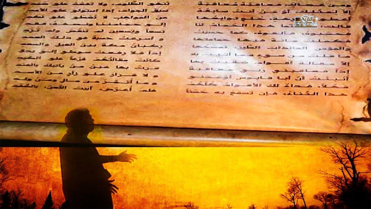 المعلقات السبع أجود ماقيل في الشعر وكانت مثل العقود النفيسه عمرو بن كلثوم عنترة بن شداد Youtube