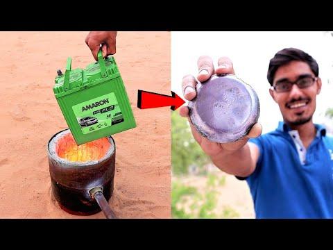 Extracting Lead Metal From Car Battery | गाड़ी की बैटरी से निकाला सीसा धातु | Complete Process